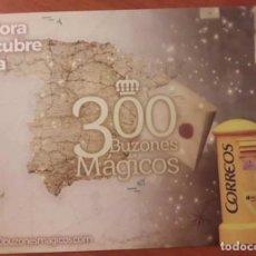 Postales: TARJETA POSTAL, CORREOS. Lote 132717678