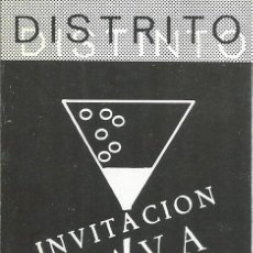 Postales: DISTRITO DISTINTO, TARJETA INVITACION. -MEDIADOS 80'S BARCELONA-. Lote 132770078