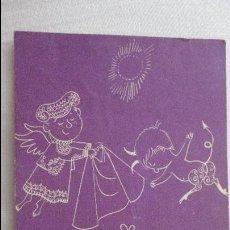 Postales: ANTIGUA POSTAL PUBLICITARIA.BAR.TEA-ROOM.JAROCHO? TAROCHO? PALMA DE MALLORCA 1957?. Lote 133417126