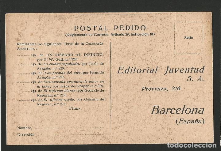 Postales: EDITORIAL JUVENTUD - BARCELONA - COLECCIÓN AVENTURA - ILUSTRADOR GRAU SALA - P26475 - Foto 2 - 133575878