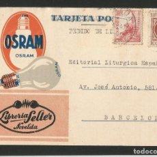 Postales: LIBRERÍA SELLER - NOVELDA - PUBLICIDAD BOMBILLAS OSRAM - P26475. Lote 133576270