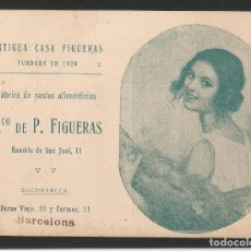 Postales: ANTIGUA CASA FIGUERAS - FÁBRICA DE PASTAS ALIMENTICIAS - BARCELONA - P26475. Lote 133576434