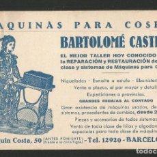 Postales: MÁQUINAS PARA COSER BARTOLOMÉ CASTRO - REPARACIÓN Y RESTAURACIÓN - BARCELONA - P26475. Lote 133577190
