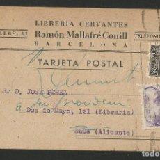 Postales: LIBRERÍA CERVANTES - BARCELONA - P26475. Lote 133581710
