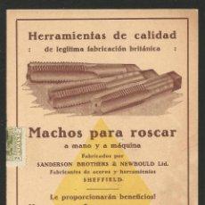 Postales: HERRAMIENTAS - MACHOS PARA ROSCAR - BARCELONA - P26475. Lote 133582030