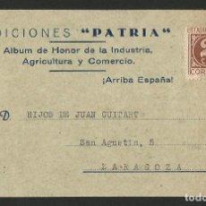 Postales: EDICIONES PATRIA - 1939 - P26475. Lote 133586254