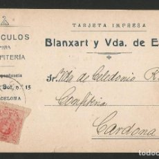 Postales: BLANXART Y VIUDA DE ERRA - ARTÍCULOS PARA CONFITERÍA - BARCELONA 1916 - P26475. Lote 133586354