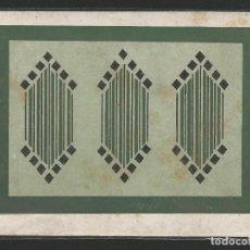 Postales: TARJETA ALFOMBRAS AUGUSTO MAS - CREVILLENTE - 14,5 X 10,8 CM. - P26475. Lote 133592194