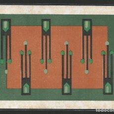 Postales: TARJETA ALFOMBRAS AUGUSTO MAS - CREVILLENTE - 14,5 X 10,8 CM. - P26475. Lote 133592218