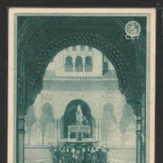 Postales: VISITAD GRANADA - COMPAÑÍA ESPAÑOLA DE TURISMO BARCELONA - ILUSTRADOR SEGRELLES - P26475. Lote 133593574