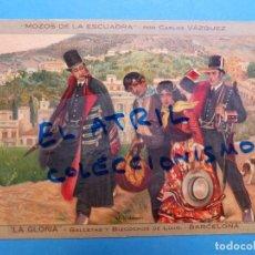 Postales: LA GLORIA, GALLETAS Y BIZCOCHOS DE LUJO, BARCELONA - MOZOS DE ESCUADRA POR CARLOS VAZQUEZ. Lote 134981842