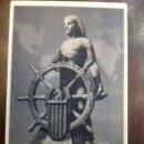 Postales: POSTAL XXXI FERIA MUESTRARIO INTERNACIONAL VALENCIA. AÑO 1953. LIT. ORTEGA. Lote 135634983