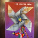 Postales: XXXII FERIA MUESTRARIO INTERNACIONAL VALENCIA. 1-15 MAYO 1954. POSTAL.. Lote 135639635
