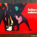 Postales: POSTAL FALLAS DE VALENCIA 1965. LIT. ORTEGA. ORIGINAL. Lote 135716031