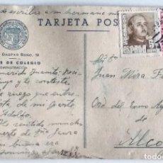 Postales: COLEGIO DE SAN JOSÉ DE LA COMPAÑÍA DE JESÚS - VALENCIA - CIRCULADA A ALCOY (ALICANTE) AÑO 1949. Lote 135813086