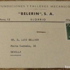 Postales: ELORRIO, VIZCAYA, POSTAL PUBLICITARIA FUNDICIONES BELERIN,S.A. Lote 137344110