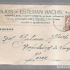Postales: TARJETA POSTAL PUBLICITARIA. HIJOS DE ESTEBAN BACHS. PAPELES, CARTONES. BARCELONA. 1930. Lote 139254586