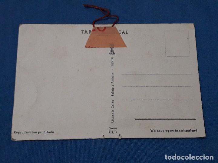 Postales: ANTIGUA POSTAL PUBLICITARIA LA PREVENTIVA - Foto 2 - 139502294