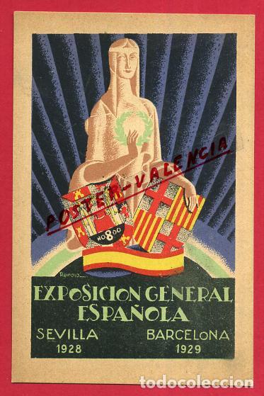 POSTAL PUBLICIDAD, EXPOSICION GENERAL ESPAÑOLA , SEVILLA 1928 BARCELONA 1929 , ORIGINAL , P460 (Postales - Postales Temáticas - Publicitarias)