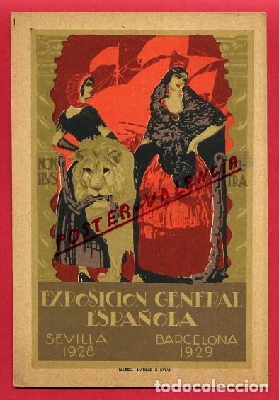 POSTAL PUBLICIDAD, EXPOSICION GENERAL ESPAÑOLA , SEVILLA 1928 BARCELONA 1929 , ORIGINAL , P461 (Postales - Postales Temáticas - Publicitarias)