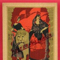 Postales: POSTAL PUBLICIDAD, EXPOSICION GENERAL ESPAÑOLA , SEVILLA 1928 BARCELONA 1929 , ORIGINAL , P461. Lote 140635838