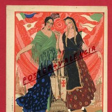 Postales: POSTAL PUBLICIDAD, EXPOSICION GENERAL ESPAÑOLA , SEVILLA 1928 BARCELONA 1929 , ORIGINAL , P462. Lote 140635890