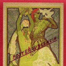 Postales: POSTAL PUBLICIDAD, EXPOSICION GENERAL ESPAÑOLA , SEVILLA BARCELONA 1929 , ORIGINAL , P463. Lote 140636006