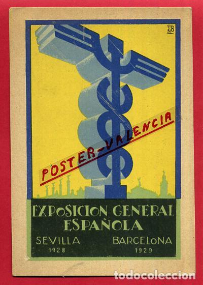 POSTAL PUBLICIDAD, EXPOSICION GENERAL ESPAÑOLA , SEVILLA 1928 BARCELONA 1929 , ORIGINAL , P465 (Postales - Postales Temáticas - Publicitarias)