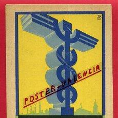 Postales: POSTAL PUBLICIDAD, EXPOSICION GENERAL ESPAÑOLA , SEVILLA 1928 BARCELONA 1929 , ORIGINAL , P465. Lote 140636190