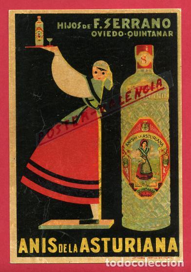 POSTAL PUBLICIDAD, ANIS DE LA ASTURIANA , ANTIGUA , ORIGINAL , P466 (Postales - Postales Temáticas - Publicitarias)