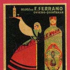 Postales: POSTAL PUBLICIDAD, ANIS DE LA ASTURIANA , ANTIGUA , ORIGINAL , P466. Lote 140636450