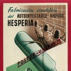 Postales: POSTAL PUBLICIDAD FARMACIA , HESPERIA , ORIGINAL , P500C. Lote 140647982