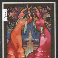 Postales: SEVILLA - FIESTAS DE PRIMAVERA 1930 - EXPOSICIÓN IBEROAMERICANA - ILUSTRADOR PARRILLA - P27992. Lote 140864422