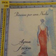 Postales: POSTAL PUBLICITARIA. AGUA FRESCA DE ROSAS DE ADOLFO DOMÍNGUEZ 1999. COLONIA PERFUME. 1467. Lote 141149142