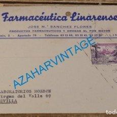 Postales: LINARES, JAEN, ANTIGUA POSTAL PUBLICITARIA DE FARMACEUTICA LINARENSE. Lote 141466726