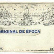 Postales: (PS-58836)POSTAL VIUDA E HIJOS DE J.SUBIRANA EDITORES BARCELONA - EXPORTACION IMPORTACION - AÑO 187?. Lote 141663270