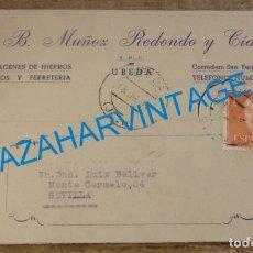 Postales: UBEDA, 1957, TARJETA PUBLICITARIA B.MUÑOZ REDONDO Y CIA, ALMACEN DE HIERROS. Lote 141699550