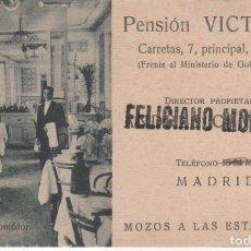 Postales: RARÍSIMA TARJETA POSTAL PENSIÓN VICTORIA . PROPIETARIO FELICIANO MONTERO. MADRID. NO CIRCULADA. Lote 142531374
