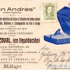 Postales: SAN ANDRES. FABRICA A MOTOR ELECTRICO DE CAJAS Y ESTUCHES. MALAGA.. Lote 142565326