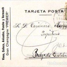 Postales: GUTIERREZ HERMANOS. GRAN CHAMPAGNE PREMIER JEREZ DE LA FRONTERA. 1930. Lote 142565486
