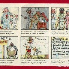 Postales: POSTAL PUBLICIDAD , SECRETARIA DE DEFENSA DEL AHORRO ,ORIGINAL , C9. Lote 142585894