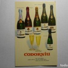 Postales: POSTAL AÑO 1963 CASA CODORNIU BOTELLAS CAVA . Lote 144917254
