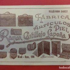 Postales: TARJETA FORMATO POSTAL PUBLICITARIA FÁBRICA ARTÍCULOS DE PIEL CASTILLEJO LAPEÑA. VER REVERSO. Lote 146254338