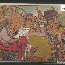 Postales: EL DILUVIO - PUBLICACIÓN - ILUSTRADOR JUNCEDA - P28186. Lote 146460922