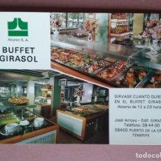 Postales: POSTAL BUFFET GIRASOL. PUERTO DE LA CRUZ. TENERIFE. 1989. NO CIRCULADA.. Lote 146785474