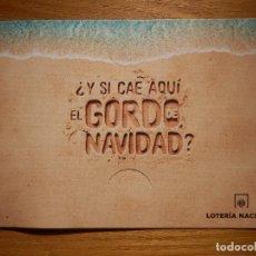 Postales: POSTAL LOTERÍA NACIONAL - NAVIDAD 2018 ¿Y SI CAE AQUÍ EL GORDO DE NAVIDAD?. Lote 147414386