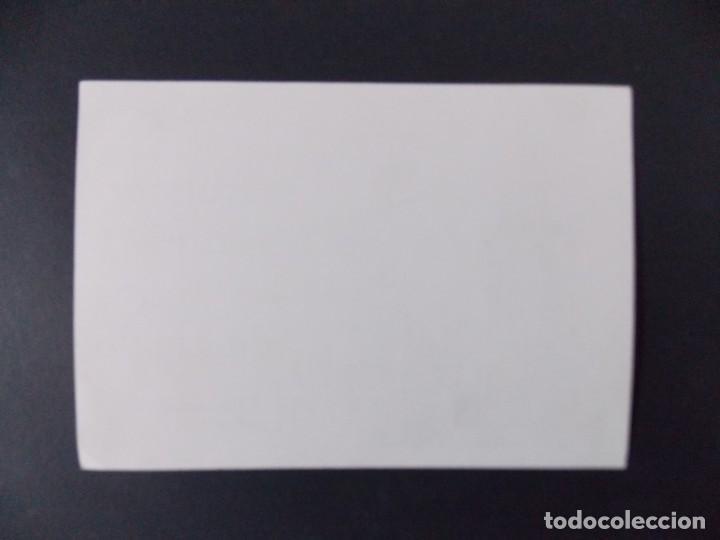 Postales: TARJETA PRIMERA TROBADA DE CAMPANERS TERRES DE LLEIDA - 1988 , OS DE BALAGUER ..A1157 - Foto 2 - 147751774