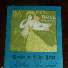 Postales: BILLETE PERSONAL O ENTRADA DEL TEATRO REAL, BAILE DE MASCARAS 1908, CON SELLO EN RELIEVE Y OTRO CON . Lote 147845622