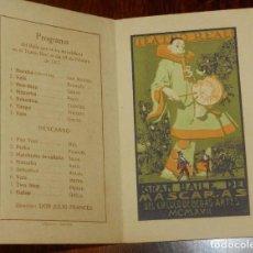 Postales: PROGRAMA DEL BAILE DE MASCARAS EN EL TEATRO REAL 1917, MADRID, CIRCULO DE BELLAS ARTES, DIPTICO DE C. Lote 147977638