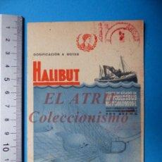 Postales: POSTAL HALIBUT LABORATORIOS ANDROMACO, ACEITE DE HIGADO HIPPOGLOSSUS - AÑO 1934. Lote 148298990